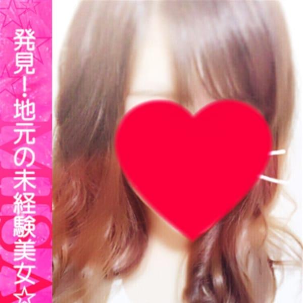 みさき【Cカップ地元美少女】 | Lovin'(ラヴィン)~ドキドキ♡エロカワ素人娘の体験入店(金沢)