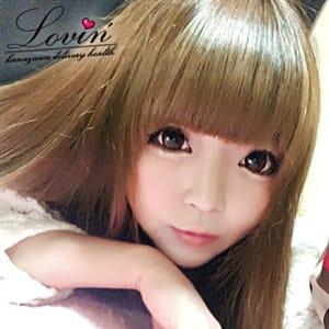 うい【小柄で最高の可愛さ☆】 | Lovin'(ラヴィン)~ドキドキ♡エロカワ素人娘の体験入店(金沢)