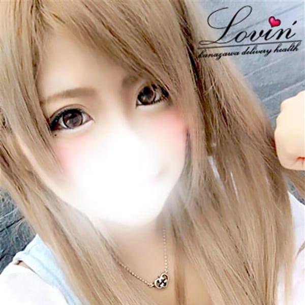 れれ【眩しすぎる激カワ笑顔】 | Lovin'(ラヴィン)~ドキドキ♡エロカワ素人娘の体験入店(金沢)