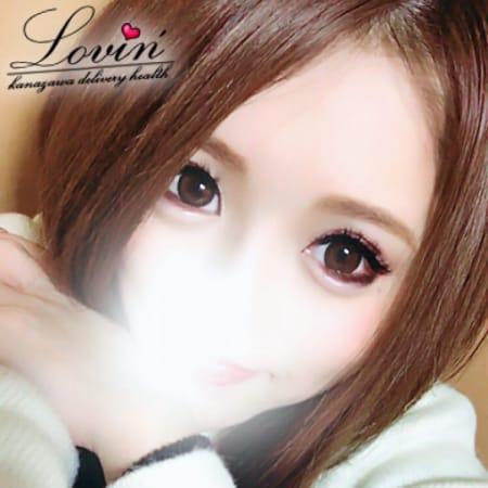 かりな【金沢激震!S級美少女】 | Lovin'(ラヴィン)~ドキドキ♡エロカワ素人娘の体験入店(金沢)