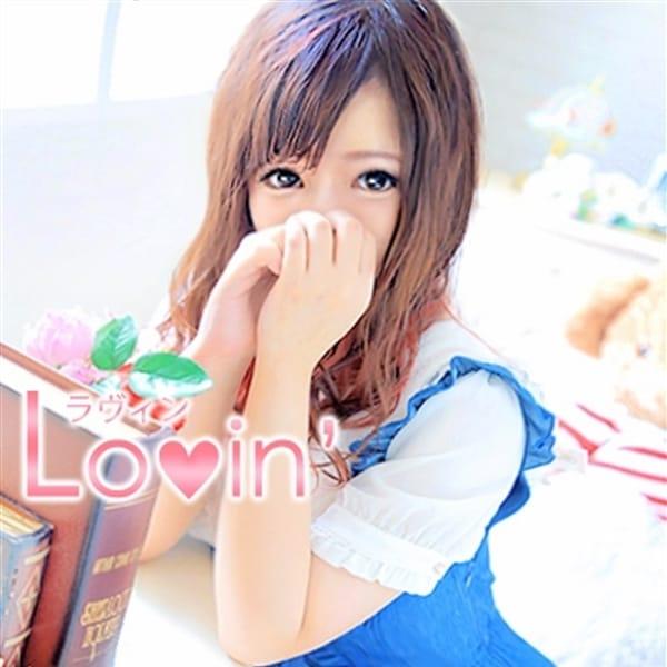 まゆ【逆3Pコース解禁!】 | Lovin'(ラヴィン)~ドキドキ♡エロカワ素人娘の体験入店(金沢)