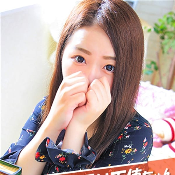 くれあ【美乳美脚美少女】 | Lovin'(ラヴィン)~ドキドキ♡エロカワ素人娘の体験入店(金沢)