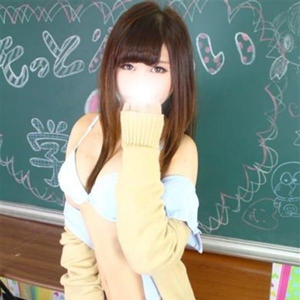 すみれ(Mっ気たっぷりお嬢様♪)【Mっ気たっぷりお嬢様♪】 | もっと欲しいの学園~舐めたくてグループ金沢校~(金沢)
