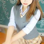 こころ(フェラの極み乙女♪)【フェラの極み乙女♪】 | 東京からAV女優&人気フードルがやってくるドM専門店もっと欲しいの学園(金沢)