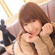 める(可愛すぎ超天使☆彡) | 東京からAV女優&人気フードルがやってくるドM専門店もっと欲しいの学園(金沢)
