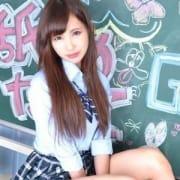ゆあ(超美形スタイル抜群♪) | 東京からAV女優&人気フードルがやってくるドM専門店もっと欲しいの学園(金沢)