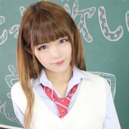 るる(アイドル級美少女) | 東京からAV女優&人気フードルがやってくるドM専門店もっと欲しいの学園(金沢)