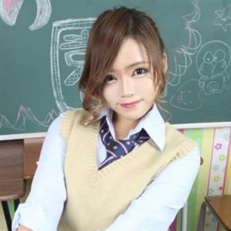 つばさ(溢れる可愛さ♪) | 東京からAV女優&人気フードルがやってくるドM専門店もっと欲しいの学園(金沢)