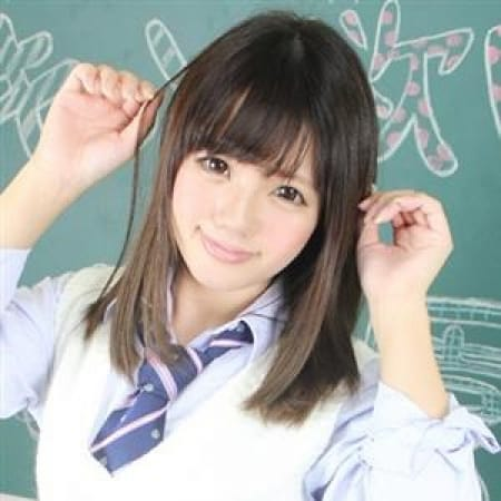 みあ(笑顔弾けるロリカワ生徒)【】|東京からAV女優&人気フードルがやってくるドM専門店もっと欲しいの学園 - 金沢風俗