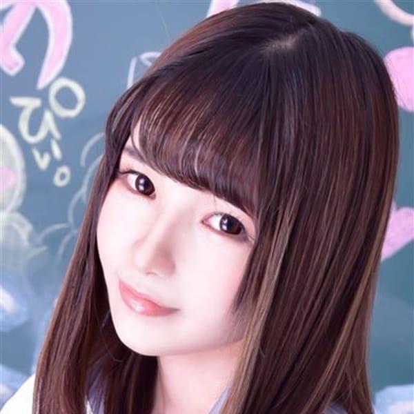 あき(☆色白ロリカワ娘♪)【☆色白ロリカワ娘♪】 | もっと欲しいの学園~舐めたくてグループ金沢校~(金沢)