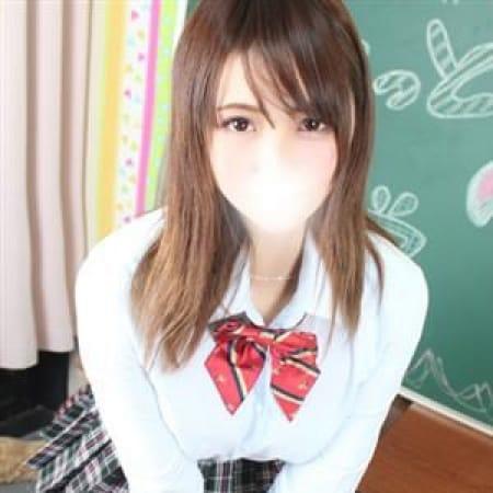 らら(♪♪Hカップ爆乳♪♪) | もっと欲しいの学園~舐めたくてグループ金沢校~(金沢)