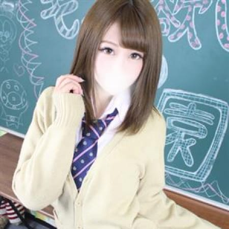 りり(愛嬌100%生徒♪)【愛嬌100%生徒♪】 | もっと欲しいの学園~舐めたくてグループ金沢校~(金沢)