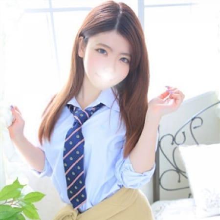 るこ(ミニマムEカップ美少女)【ミニマムEカップ美少女】 | もっと欲しいの学園~舐めたくてグループ金沢校~(金沢)