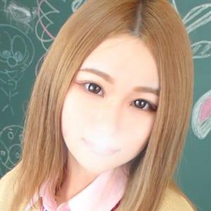 かすみ(君の瞳にロックオン☆)【君の瞳にロックオン☆】 | もっと欲しいの学園~舐めたくてグループ金沢校~(金沢)
