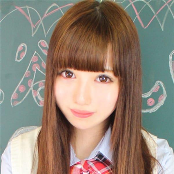 あやか(ロリ天使♪)【ロリ天使♪】 | もっと欲しいの学園~舐めたくてグループ金沢校~(金沢)