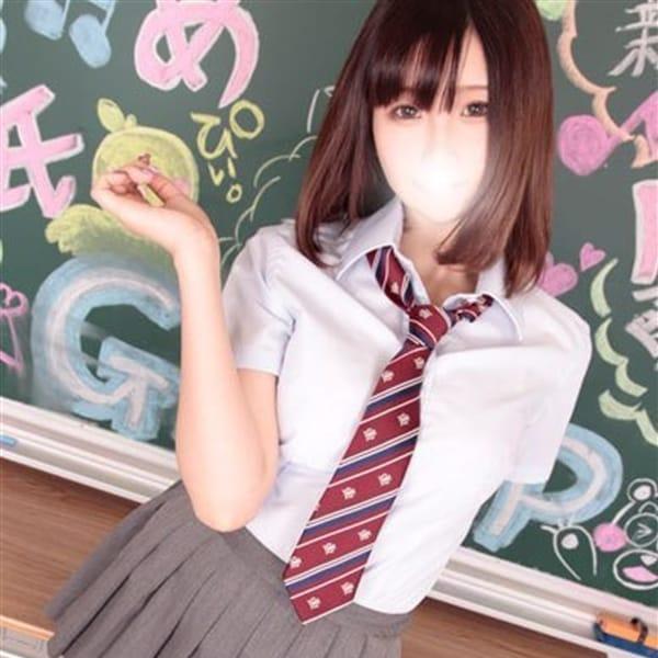 かるま【圧倒的な存在感!】 | もっと欲しいの学園~舐めたくてグループ金沢校~(金沢)