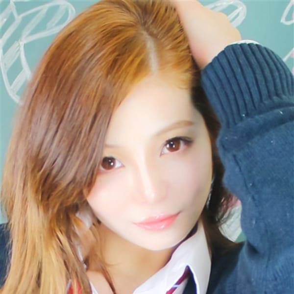 ふわり(S級美少女)【☆抜群のルックス☆】 | もっと欲しいの学園~舐めたくてグループ金沢校~(金沢)