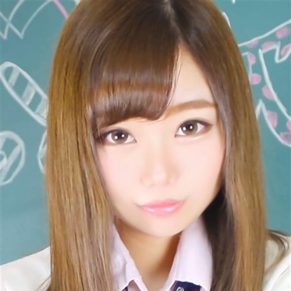 みちる(ピュアガール♪)【☆愛くるしい笑顔☆】 | もっと欲しいの学園~舐めたくてグループ金沢校~(金沢)