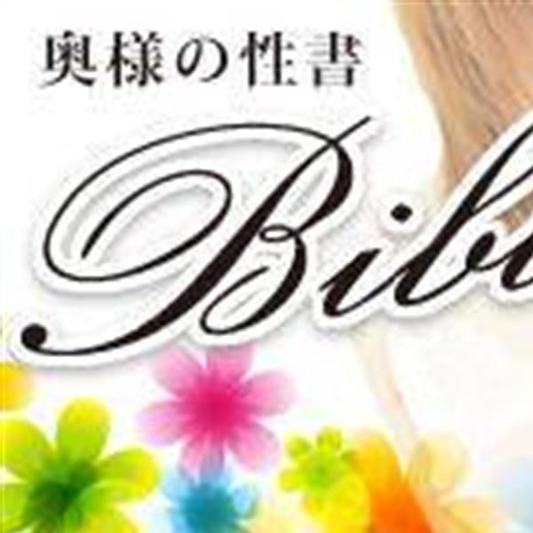 ★ カナ ★【スタッフ】 | BIBLEバイブル~奥様の性書~(上田・佐久)