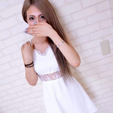 ジュリア★★ | smile(福島市近郊)