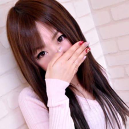 ミサキ★【★☆柔肌・美肌お姉さん☆★】 | smile(福島市近郊)