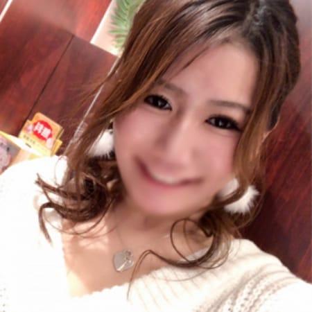 ウルハ | smile(福島市近郊)