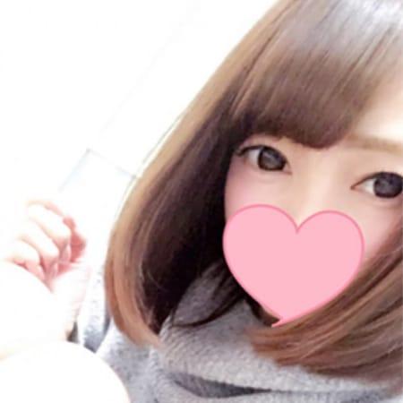 フタバ | smile(福島市近郊)