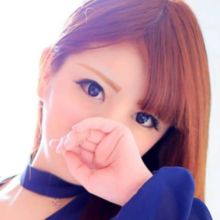 サクラ【★☆エロエロギャル☆★】 | smile(福島市近郊)