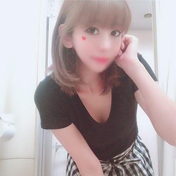 リン★★【☆魅力あふれる美女☆】 | smile(福島市近郊)
