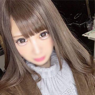 ユナ★★★【☆進撃のGカップ☆】 | smile(福島市近郊)