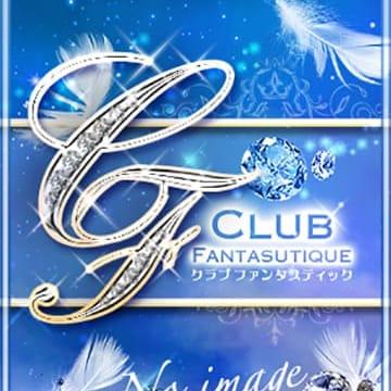 ☆めぐみ☆【純情系天然女子♪】 | Club Fantastic(郡山)