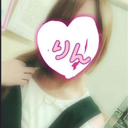 りん【スレンダーMっこ】 | 業界素人専門店 DEBUT!!~デビュー~(山形市近郊)