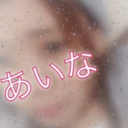 あいな【愛嬌抜群少女】 | 業界素人専門店 DEBUT!!~デビュー~(山形市近郊)