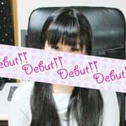となみ【押し倒したい娘No.1!!】 | 業界素人専門店 DEBUT!!~デビュー~(山形市近郊)