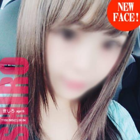 ましろ★体験入店【可愛さ超ド級!】   Irie style(アイリースタイル)(久留米)