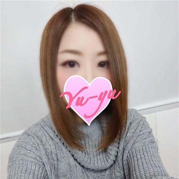 ゆうゆ【体験入店☆子猫】 | 子猫カフェ(北九州・小倉)