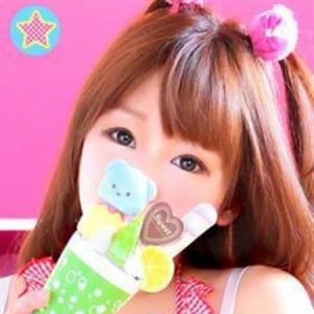 ぴゅあ【極上ボディ癒し女子❤】   子猫カフェ(北九州・小倉)