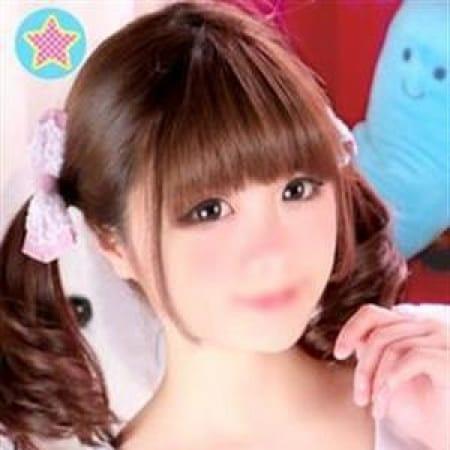 のんの【宇垣美里似の19歳♪】   子猫カフェ(北九州・小倉)