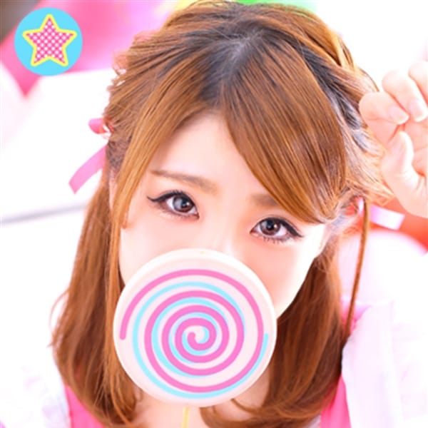 きゃろる【純粋☆癒し天使♪】   子猫カフェ(北九州・小倉)