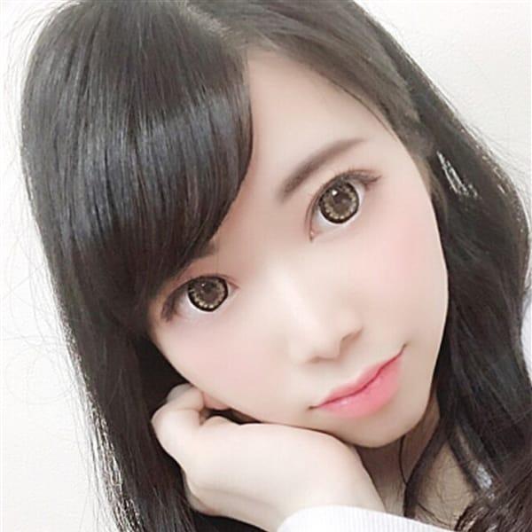 ゆうり【体験入店☆子猫】 | 子猫カフェ(北九州・小倉)