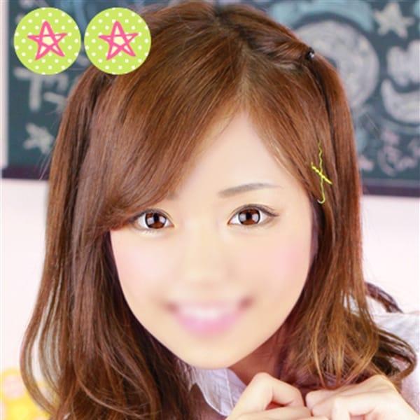 つっきぃ【国宝級の美少女♪】 | 子猫カフェ博多店(福岡市・博多)