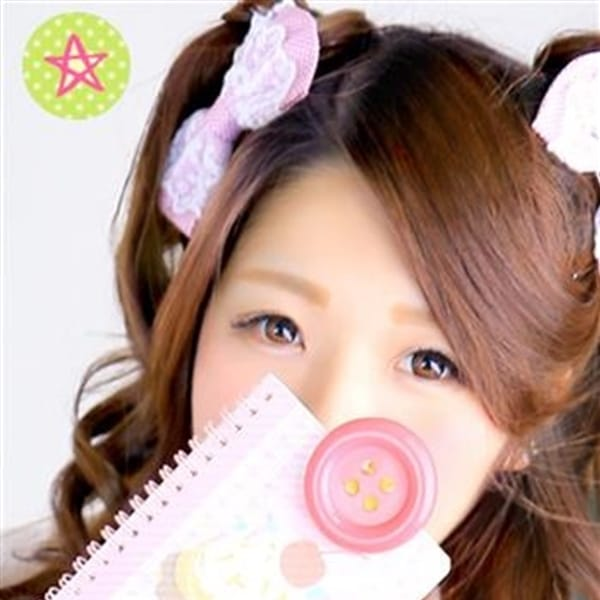 ゆあん【19歳箱入り美少女が】 | 子猫カフェ博多店(福岡市・博多)
