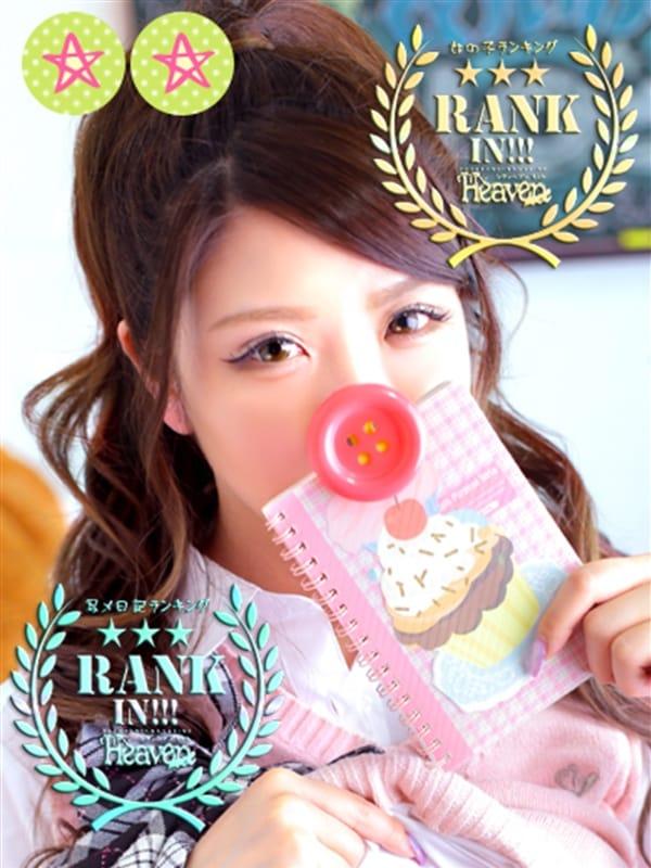 「[お題]from:禁断のリンゴさん」12/11(火) 14:28 | ろーずの写メ・風俗動画