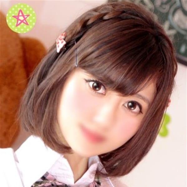 はるち【絶対的萌えキュンッ♡】 | 子猫カフェ博多店(福岡市・博多)