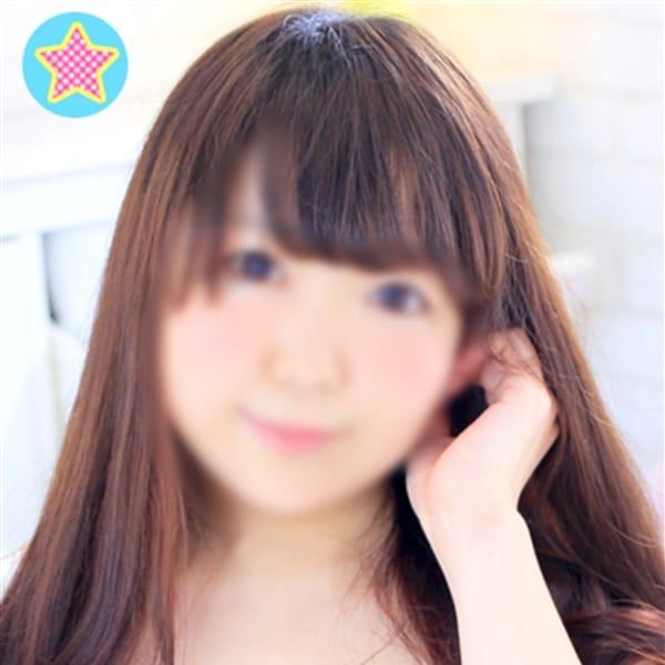 ぱいん【やわ肌色白美少女♪】 | 子猫カフェ博多店(福岡市・博多)