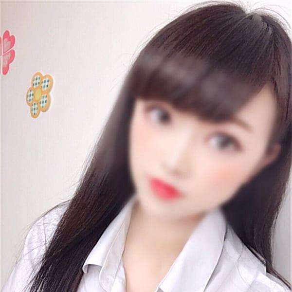 れみぃ【完全業界未経験】 | 子猫カフェ博多店(福岡市・博多)