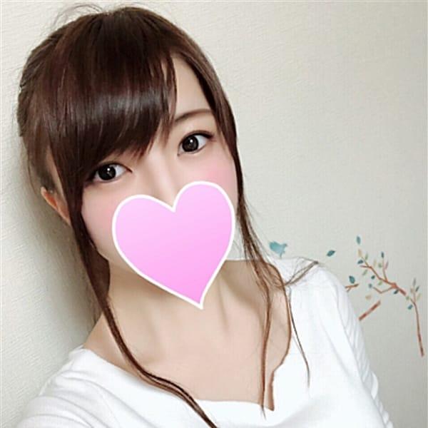 みく【体験入店☆子猫】 | 子猫カフェ博多店(福岡市・博多)