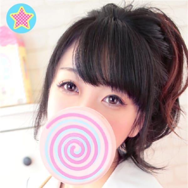 りんりん【純真☆ウル艶セクシー♪】 | 子猫カフェ博多店(福岡市・博多)