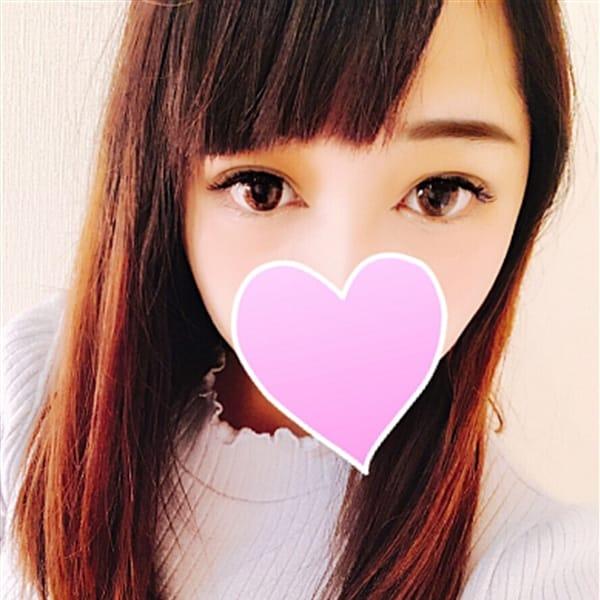 ありさ【体験入店☆子猫】 | 子猫カフェ博多店(福岡市・博多)