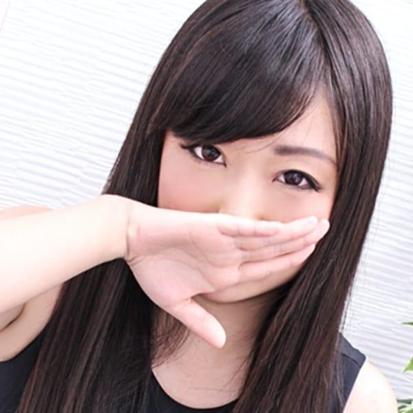 ゆう【愛嬌満点の可愛い笑顔】 | ミセスリアル京橋店(京橋)